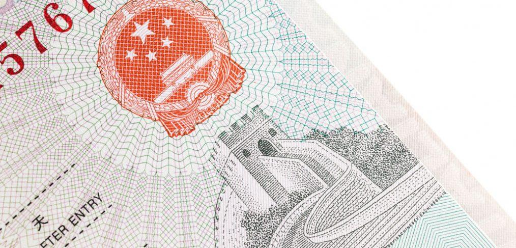 Comment-obtenir-un-visa-pour-la-Chine